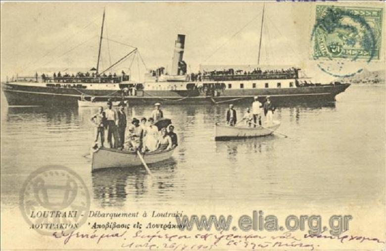 Pylaros 1905